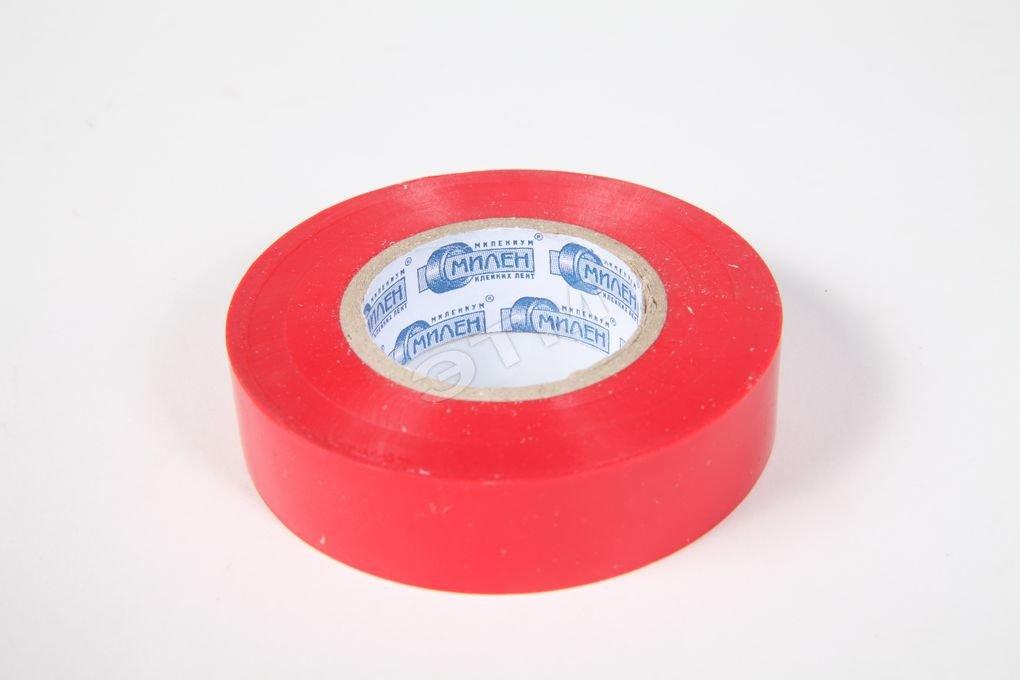 изолента пвх 19ммх20м красная
