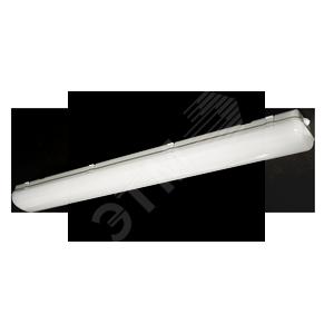 Светильник светодиодный ДСП-38w LED 4500Лм 5000К  IP65 Milky Айсберг