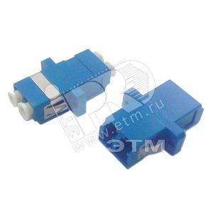 Адаптер оптический проходной LC/UPC-LC/UPC SM duplex пластиковый синий/белые колпачки
