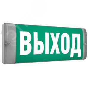Светильник аварийный светодиодный URAN 6521-4 LED (4501006430)