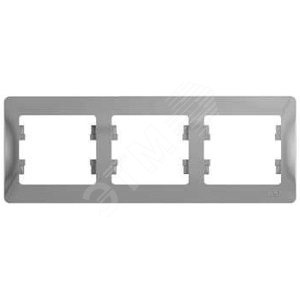 GLOSSA Рамка горизонтальная 3 поста алюминий