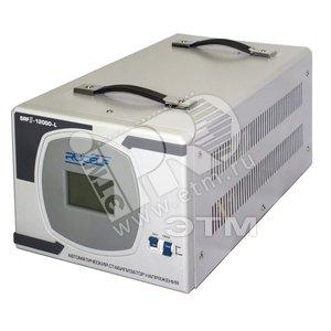 электромуфтовый сварочный аппарат электра