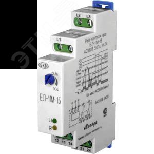 Реле напряжения ЕЛ-11М-15 100В 50Гц 1модуль DIN-рейка