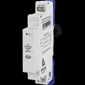 Реле ограничения пусковых токов МРП-101 AC230В УХЛ4