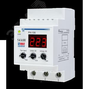 Реле напряжения РН-106 однофазное 63А 200В DIN (РН-106)