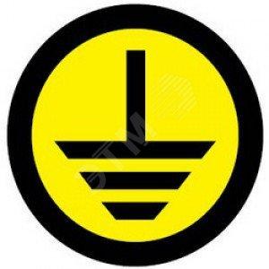 электробезопасность для водителей
